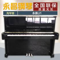 二手钢琴考级练习初学立式大人正品包邮入户YAMAHA日本进口雅马哈