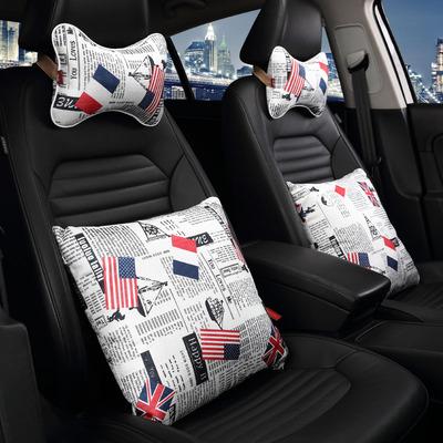 汽车抱枕一对 个性车用头枕抱枕四件套车内护颈枕车载腰枕腰靠垫