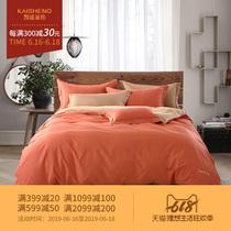 ins风网红水洗棉四件套床上用品床单双人1.8米1.5被套学生三4件套