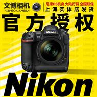 Nikon尼康D5单机身高端专业单反相机全新正品国行支持实体店取货