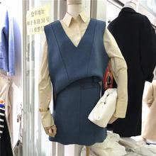 2018秋装TTC新款韩版女装套裙短款背心V领马甲+高腰半身裙两件套