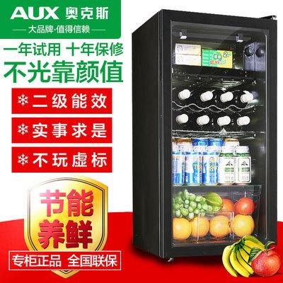 奥克斯95L冰吧家用客厅茶叶保鲜单门冰箱小型透明玻璃展示冷藏柜排行榜