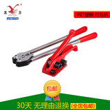 1608PET Manual Packer Set Plastic Steel Belt Packing Buckle PP Plastic Belt Strapping Machine Tightener Set