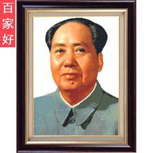十字绣毛主席毛泽东头像2019新款客厅中堂画中国正品小件简单针绣