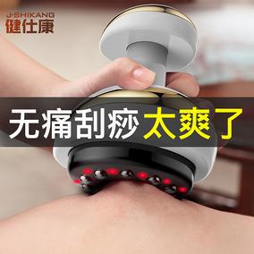 电动刮痧仪器疏通家用经络刷淋巴排毒全身按摩器瘦身通用吸痧滚珠