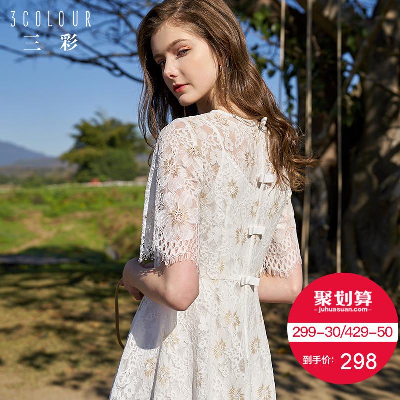 蕾丝连衣裙短裙白