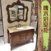高档别墅仿古欧式浴室柜橡木落地洗手盆美式卫浴柜实木洗脸盆组合