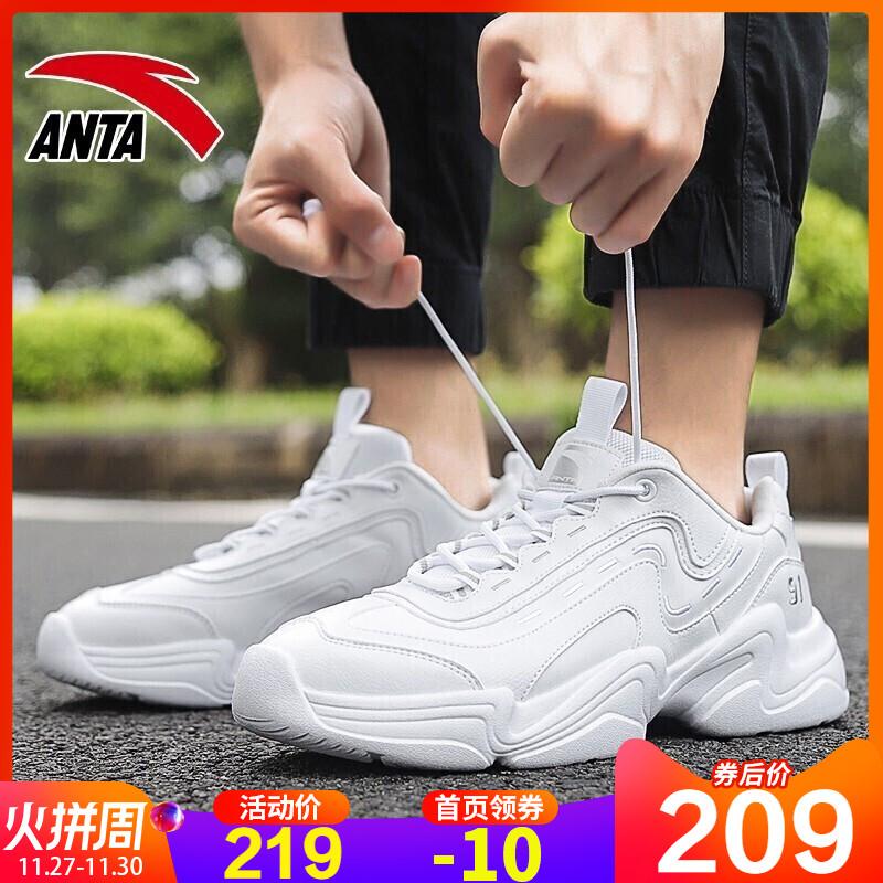 安踏运动鞋男鞋2019秋冬季新款学生跑步白色皮面休闲旅游老爹鞋男