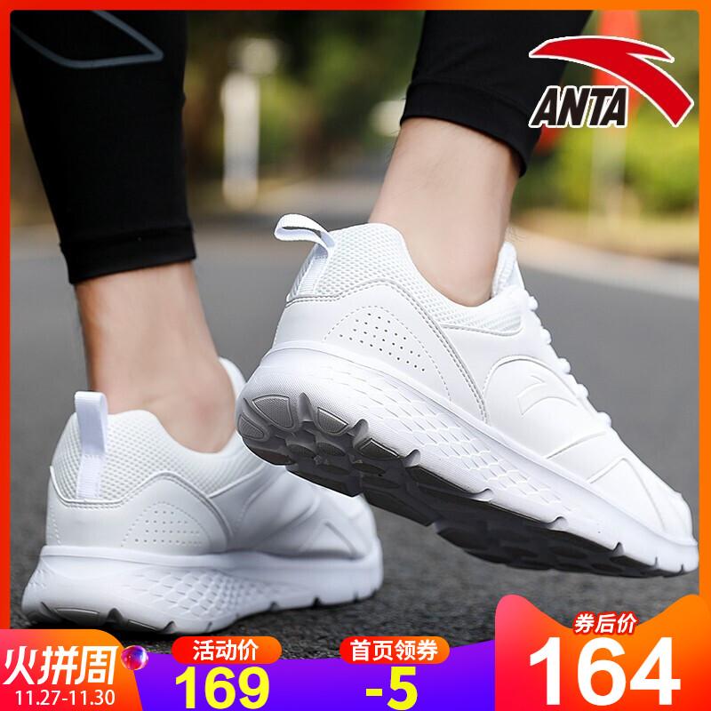 白色运动鞋男鞋安踏官网旗舰2019秋冬季新款青少年跑步鞋旅游鞋子