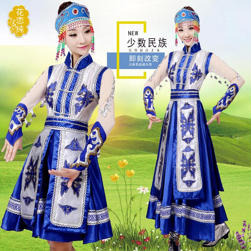 Костюмы детские / Одежда для танцев Артикул 559678753037