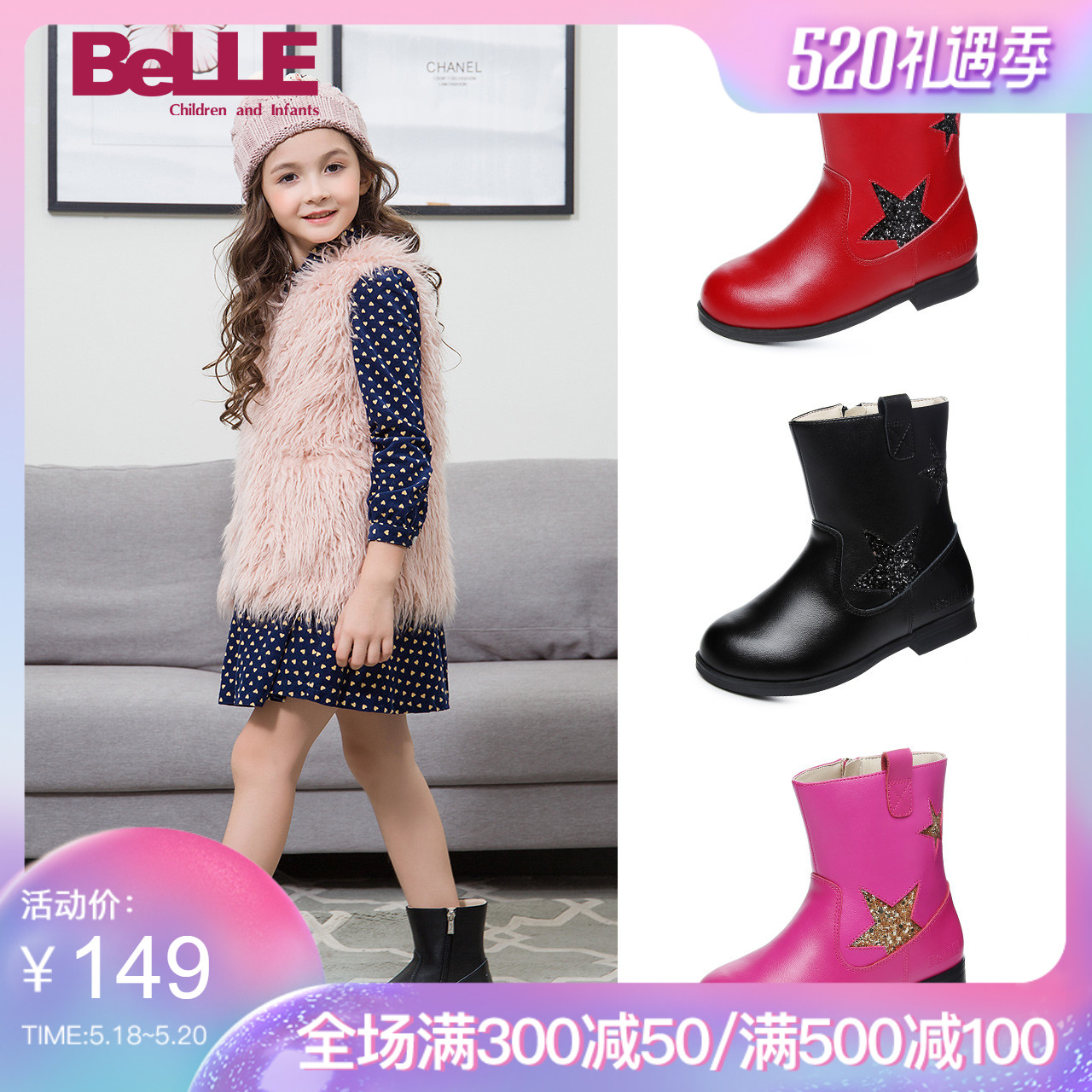 百丽童鞋女童中筒靴2018冬新款儿童侧拉链加绒保暖平跟中童靴子