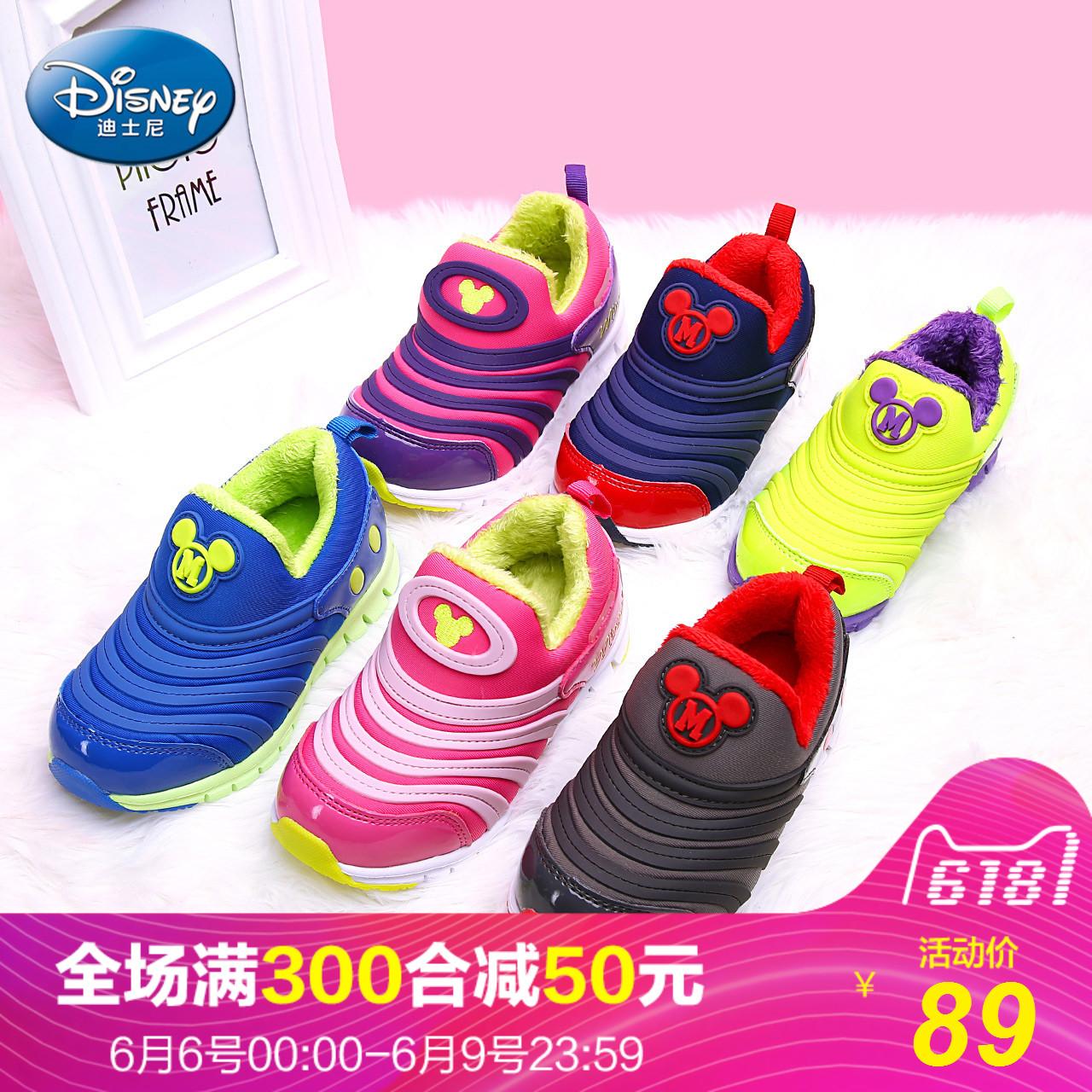 米奇加绒运动鞋