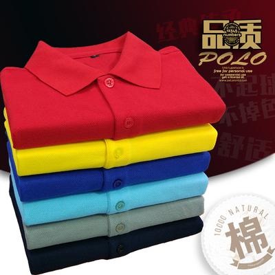 纯棉有领翻领短袖polo衫宽松运动带领工作服可印字logot恤女定制