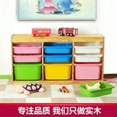 儿童玩具收纳架整理柜守颈Ρν婢吖裼锥园玩具收纳架储物柜图片