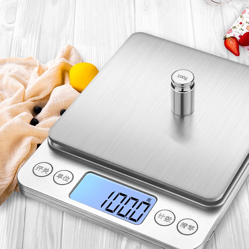 充电精准厨房秤家用小型电子称kg10小秤称重器克烘焙克重食品食物