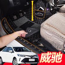 丰田17新威驰2017款防水2014老威驰fs14专用全包围丝圈汽车脚垫大