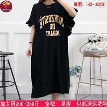 胖mm夏季新款280/300/320斤胸围160超大码女装宽松显瘦T恤连衣裙