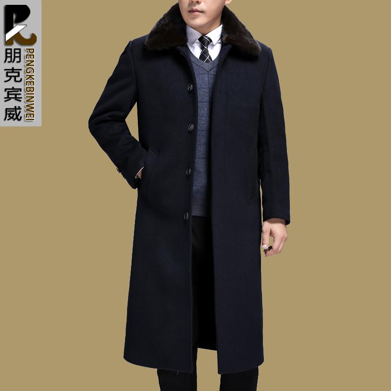 冬季毛領大衣男