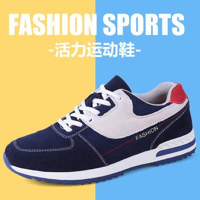 田宇男式增高运动鞋6cm春季跑步鞋男士休闲隐形内增高板鞋潮鞋