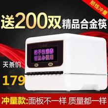 餐厅一体筷子勺子消毒机全自动商用小型家用碗碟消毒烘干机迷你