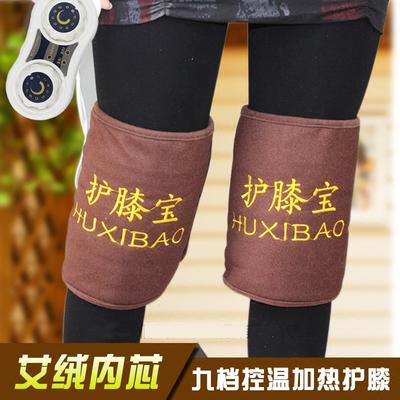 电加热艾草护膝保暖热敷包老寒腿电热女膝盖家用理疗袋关节仪老人