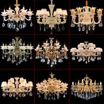 尊阁美式吊灯卧室餐厅书房客厅灯具235欧式锌合金吊灯LED水晶灯