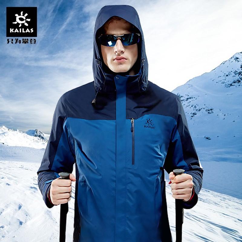 凯乐石冲锋衣男女户外冬季三合一保暖防风衣防雨加绒加厚潮牌外套