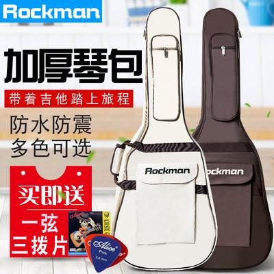 Rockman民谣吉他包40 41寸双肩加厚防水个性背包学生吉它袋子琴套