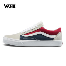 Vans/范斯春季红色/蓝色中性款板鞋帆布鞋OLD SKOOL|VN0A38G1QKN