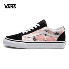 Vans/范斯春季黑色/粉色女款板鞋休闲鞋OLD SKOOL|VN0A38G1QC9