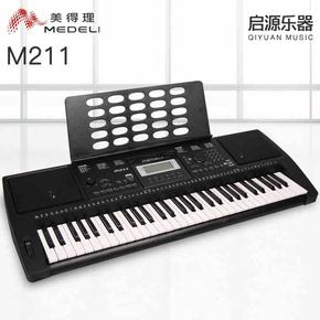美得理电子琴M211成人儿童61力度键初学入门培训  M201升级款