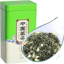 碧潭飘白雪浓香型250克罐装AAA佰香集2018年新茶叶散装茉莉花茶
