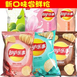 乐事薯片春日限定新口味樱花生梅白桃味65g乐事休闲零食图片