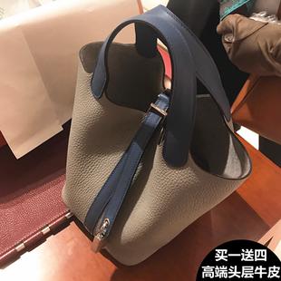 2018新款拼色菜篮子包真皮女包荔枝纹单肩手提包头层牛皮水桶包