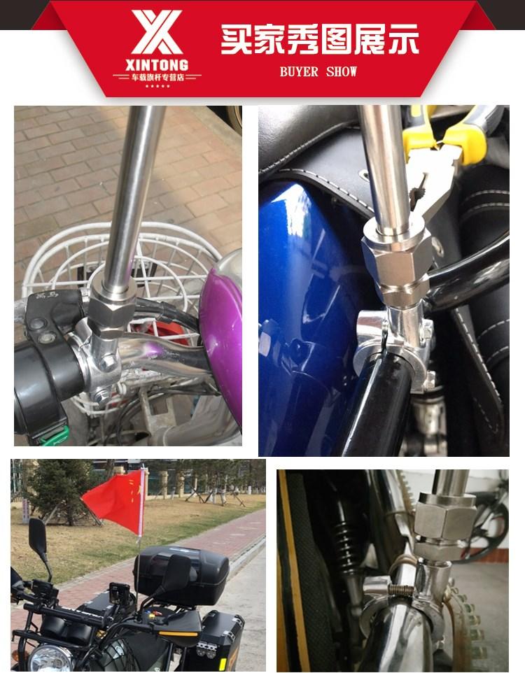 2018新款1.2米车把不锈钢伸缩收缩旗杆山地电动自行车越野摩旅摩