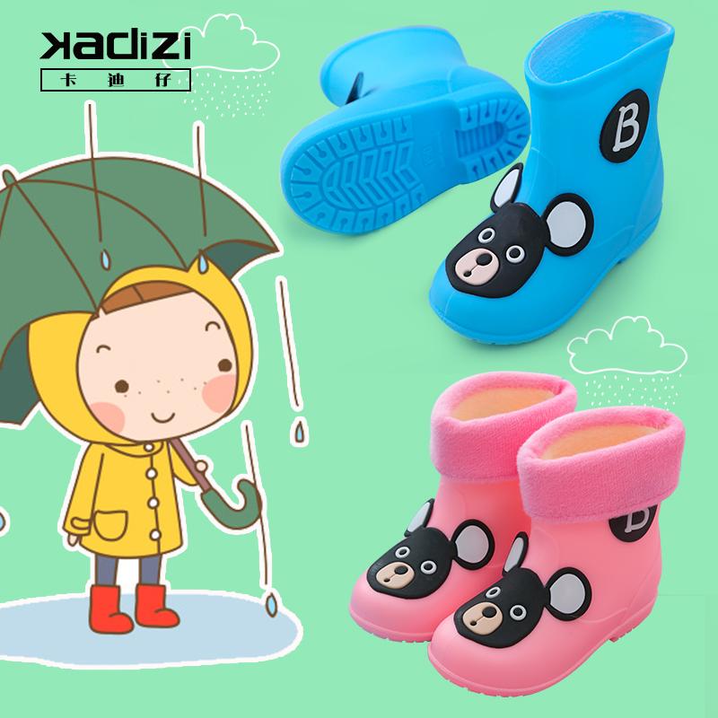 女童雨靴雨鞋