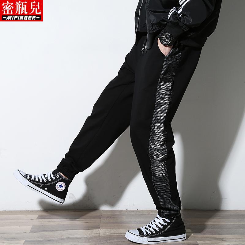 韩版肥裤子