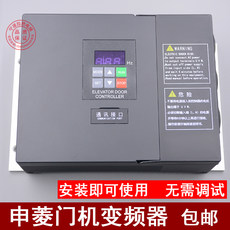 Brand new Panasonic door machine inverter AAD0302 replaces Shenling NSFC01-01A elevator accessories