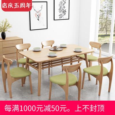 餐厅北欧餐桌实木双层储物餐桌原木色日式风格小户型餐桌椅组合