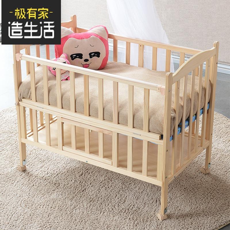 帶搖籃兒童床
