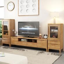 成套家具北欧实木电视柜茶几组合酒柜套装客厅简约现代日式地柜子