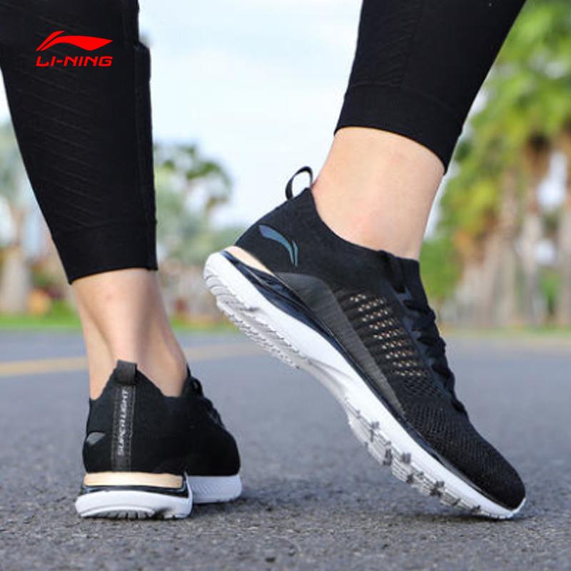 李宁女鞋跑步鞋网面透气超轻15代跑鞋防滑耐磨运动鞋ARBN016限