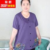 200斤超大码女装胖太太大码加肥加大 胖妈妈装夏装莫代尔大码t恤
