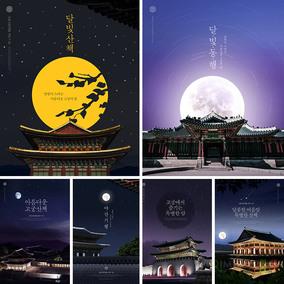 传统建筑阁楼夜景月亮星空房地产宣传中秋节海报PSD设计素材80813