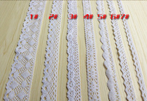 Cotton lace collection cotton lace DIY handmade accessories exquisite wild clothing cloth bedding accessories