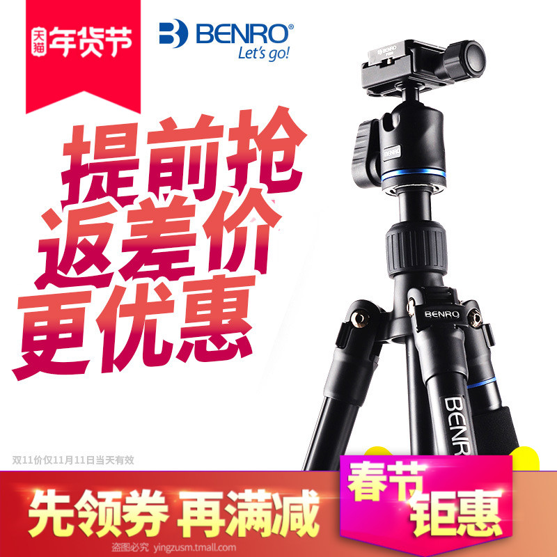 百诺摄影三脚架IT25单反相机云台套装便携数码独角架微单三角支架