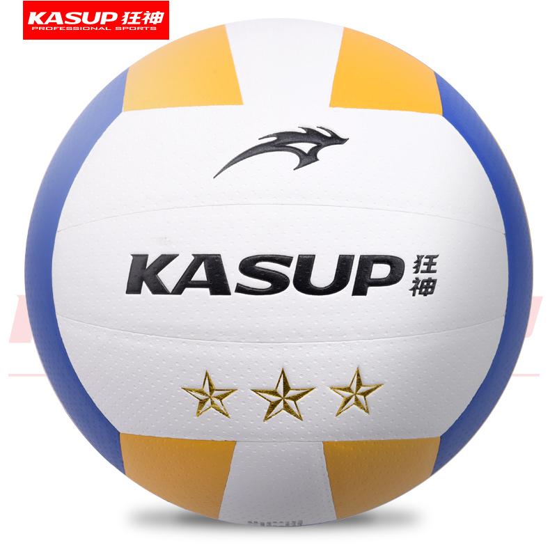 狂神排球 中考学生专用球 男女软式排球青少年训练初学者硬式排球