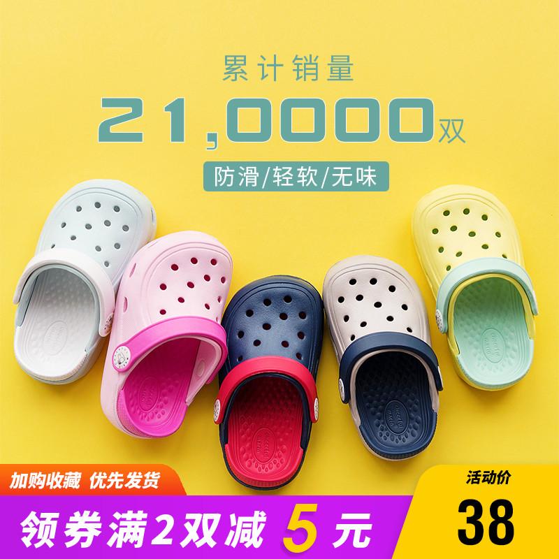 兒童拖鞋夏季1-3歲2防滑女童涼拖鞋寶寶洞洞鞋嬰兒幼兒男童沙灘鞋