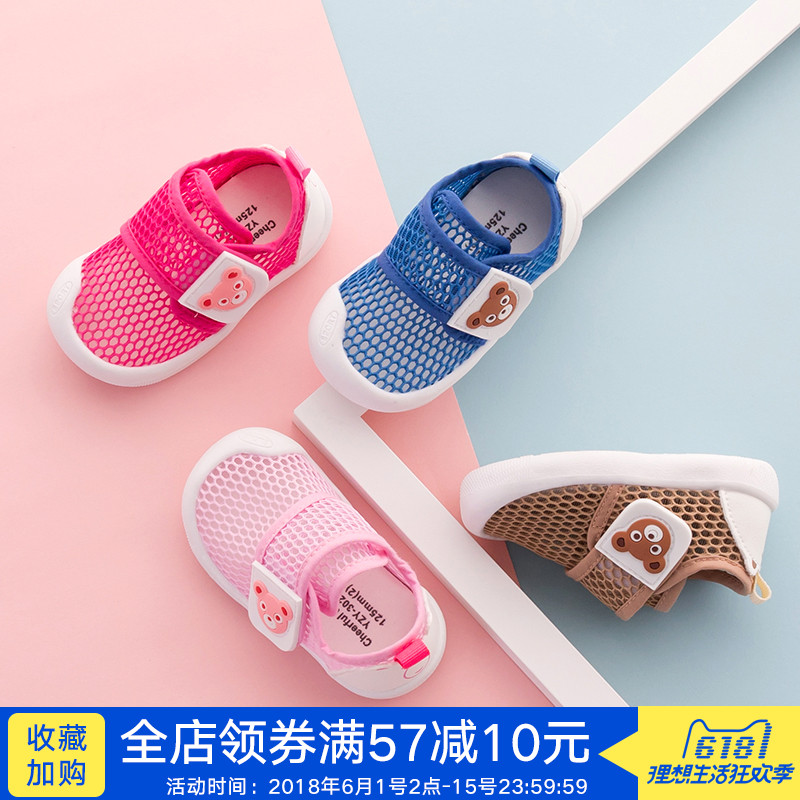宝宝软底运动鞋