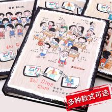 同学录女男复古韩国创意搞怪卡通可爱小清新学生毕业纪念册初中生